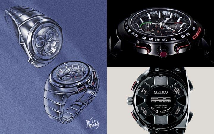 Seiko Astron Giugiaro Design Limited Edition