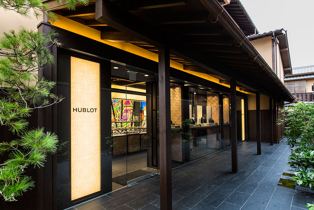 hublot-boutique-kyoto_3
